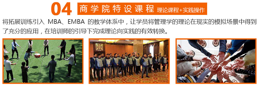 深圳团建二日游