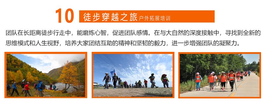深圳周边团建地方
